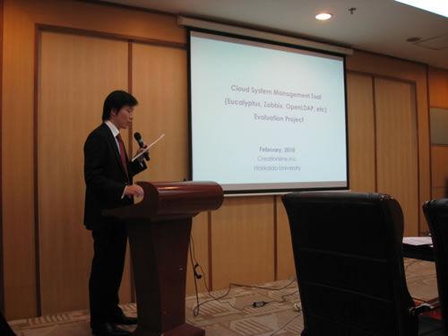 北京で実施された北東アジアOSS推進フォーラム WG1 「クラウドコンピューティングタスクフォース会議」で弊社代表:安田が講演