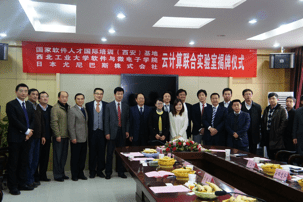 UCL, Indigo, and Creationline cooperate in business expansion in China