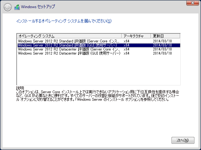 (Japanese text only.) Windows Azure Pack で IaaS を構築する:第2回 #azure #AzureStack