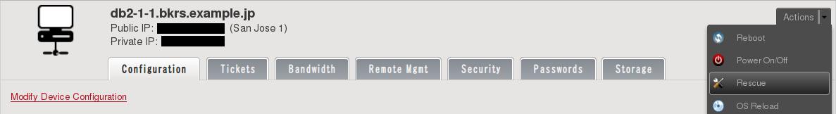 (Japanese text only.) 起動しなくなったRHELをRescue OSで復旧する #softlayer