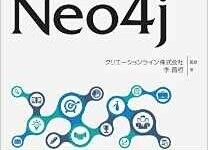 Cypher Query演習用のグラフデータベースs1 #neo4j