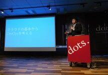 """参加レポート""""DevOpsとマイクロサービスを基礎から学ぶセミナー""""に行ってきた。"""