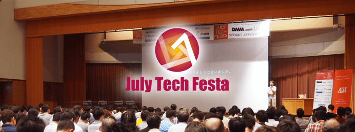 (Japanese text only.) 弊社シニアコンサルタント:木内がJuly Tech Festa 2016に登壇します #JTF2016