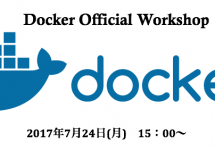 (Japanese text only.) Docker Official Workshopを開催いたします。