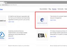 クリエーションラインがKubernetes導入支援コンサルティングサービスなどを提供開始 – 国内初のService Partnersに – #kubernetes #docker