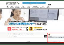 (Japanese text only.) クリエーションラインが、Microsoft Azureを活用した自動学習機能を持ったインテリジェント ChatBotを開発 〜ソリューションパッケージ化し、2018年5月から販売開始〜 #chatbot