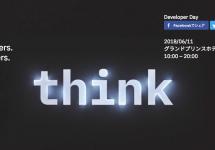 """弊社CSO鈴木が日本IBM主催イベント""""Think Japan – Developer Day""""に登壇いたします。  #kubernetes"""
