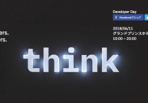 "(Japanese text only.) 弊社CSO鈴木が日本IBM主催イベント""Think Japan – Developer Day""に登壇いたします。  #kubernetes"