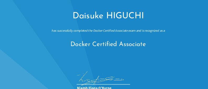 Docker認定試験(Docker Certified Associate Exam)挑戦記 #docker