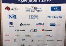 日本最大のアジャイルイベント AgileJapan2018にスポンサーで参加しました! #AgileJapan