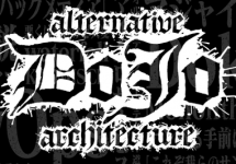 2018年10月23日開催「Alternative Architecture DOJO Offline #0」にて、弊社CSO鈴木が登壇致します。 #aadojo