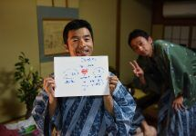 (Japanese text only.) Agile Japan 2019に向けて合宿を行いました! #AgileJapan