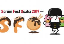Scrum Fest Osaka 2019に弊社がスポンサーとして参加します #scrumosaka