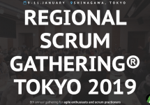 (Japanese text only.) Regional Scrum Gathering Tokyo 2019に弊社DevOpsCSM 笹が登壇します#RSGT2019