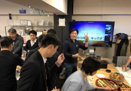 (Japanese text only.) キックオフ~みんなの結束力たかめてみた~ #キックオフ #2019 #creationline #recruit #採用 #新入社員 #就活 #HR #IT