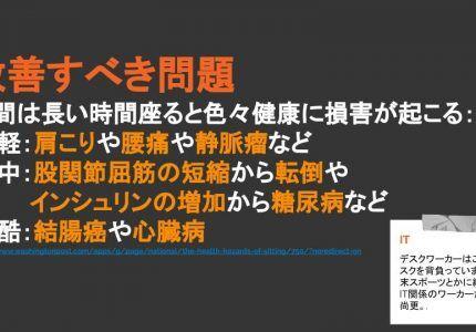(Japanese text only.) スポーツ手当とは~提案を形にしてみた~ #手当 #ユニークな手当 #creatioline #hr #文化 #運動不足解消
