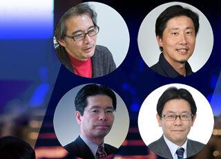 (Japanese text only.) イベントレポート「戦略討論会 ~今求められる「技術と経営の融合」とは? 実践すべきデジタル戦略とアプローチを激論!~」