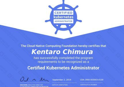 (Japanese text only.) CKAを取るまでの道のりと学習の記録 #kubernetes #k8s