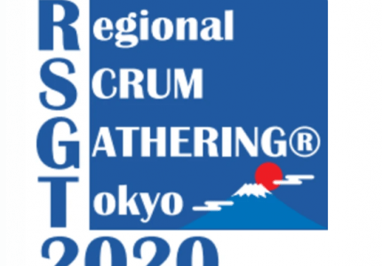 2020年1月8-10日開催 Regional Scrum Gathering Tokyo 2020に弊社CEO安田が登壇します #scrum #agile #joyinc