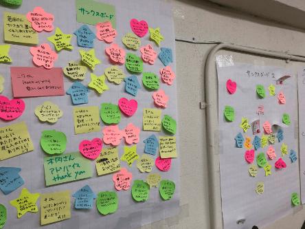 (Japanese text only.) クリエーションラインの秘密基地を紹介します#creationline #HRT #joy #CLアドベントカレンダー2019