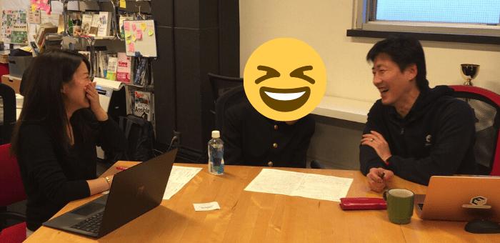 海城中学校生徒さんがクリエーションラインを訪問!社長インタビューと会社見学をレポート #中学生 #インタビュー #社会科 #creationline