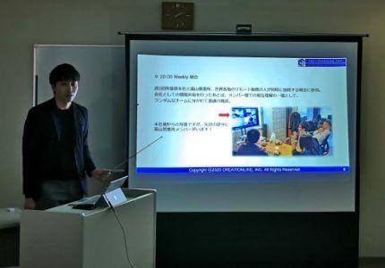 (Japanese text only.) ヤングジョブとやま主催イベント「業界を知ろう!! IT業界」に登壇しました #creationline