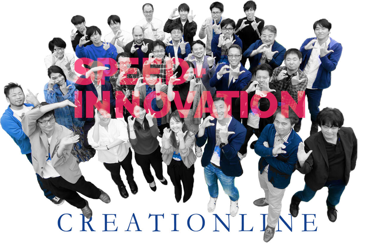 SPEED+INNOVATION CREATIONLINE