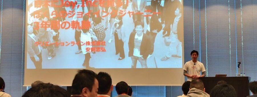 (Japanese text only.) 今年のRSGTも最高だったという話。 #RSGT2020 #Joyinc