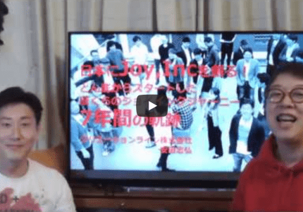YouTube Liveでデブサミ再演しました。#ハッカーライフラボ #Joyinc #creationline