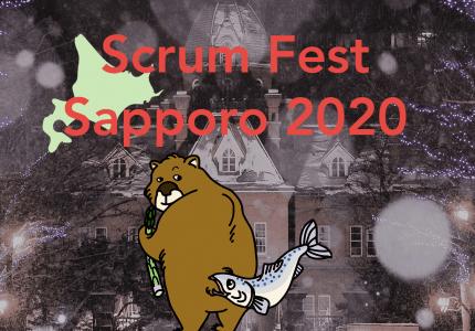 (Japanese text only.) 2020年11月5-7日開催のScrum Fest Sapporo 2020 に弊社CEO安田が登壇します #scrumsapporo #joyinc #creationline
