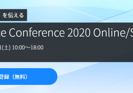 (Japanese text only.) 2020年4月24-25日開催のOpen Source Conference 2020 Online/Springに、弊社エンジニア李が登壇します。#Neo4j #MongoDB #osc20on