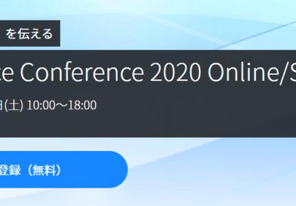 2020年4月24-25日開催のOpen Source Conference 2020 Online/Springに、弊社エンジニア李が登壇します。#Neo4j #MongoDB #osc20on