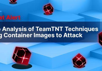 脅威:コンテナイメージを狙った攻撃手法の徹底解剖 #aqua #コンテナ #セキュリティ #クリプトマイニング #マルウェア