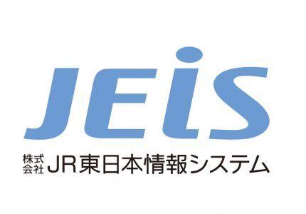 """株式会社JR東日本情報システムの事例を発表<br>GitLab×アジャイル開発で""""数十倍どころではない"""" 圧倒的な開発効率化の実現"""