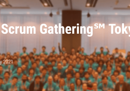 (Japanese text only.) 2021年1月6-8日開催 Regional Scrum Gathering Tokyo 2021にスポンサーとして参加します #RSGT2021