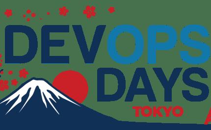 (Japanese text only.) 2021年4月15-16日開催DevOpsDays Tokyo 2021 にスポンサーとして参加します #DevOpsDaysTokyo  #creationline #devops