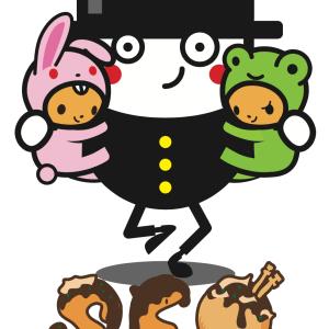 (Japanese text only.) 2021/6/25-26開催 Scrum Fest Osaka 2021に弊社がスポンサーとして参加します #scrumosaka #agile #creationline