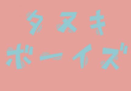 Karate を用いた API テストを GitLab CI で実行する #Gitlabtanukiboys #developer #cicd #devops #gitlab
